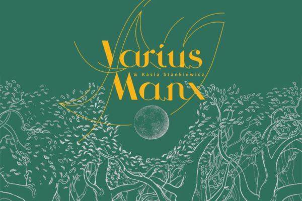 varius-manx-ent